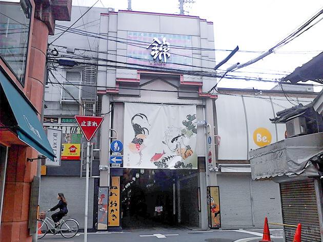 錦市場商店街の入り口