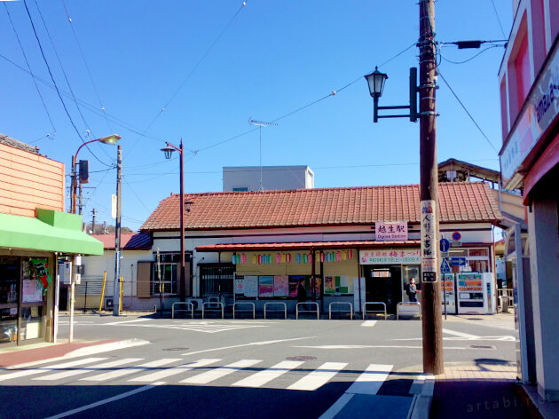 越生駅 東武線とJRから利用できる。