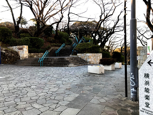 掃部山公園入り口の能楽堂への案内