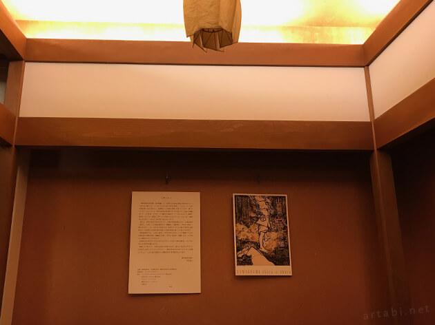 楽堂2階の展示室の案内