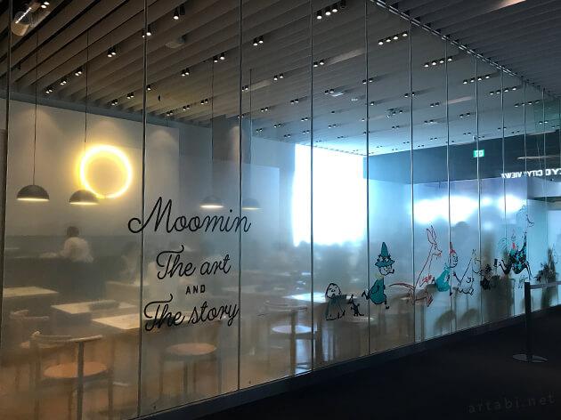 ムーミン展のコラボカフェ