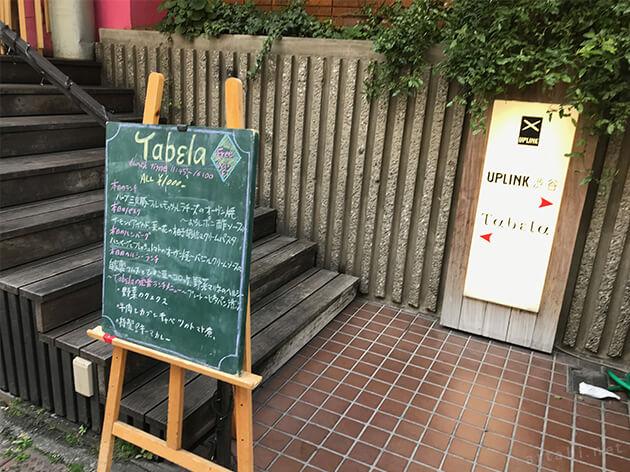 アップリンク渋谷入り口と併設されているカフェ