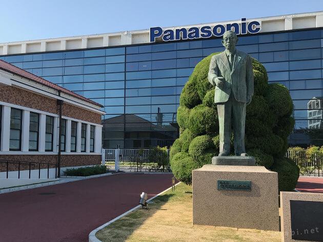パナソニックミュージアム・松下幸之助歴史館