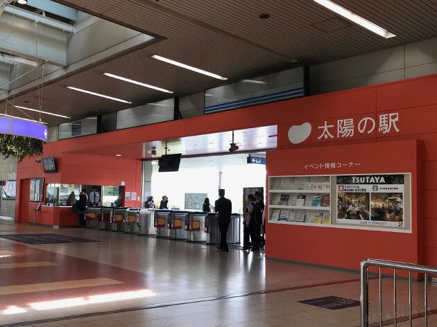 万博記念公園駅に到着!