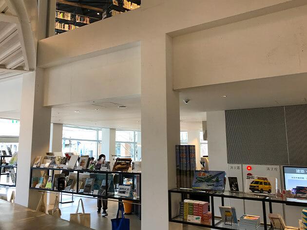 太田市美術館・図書館のカフェ